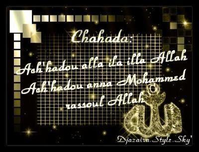 1. La foie en Allah et son messager